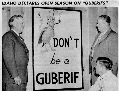 Dont Be a Guberif poster