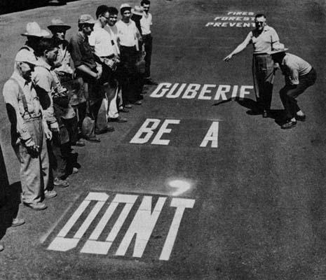 Guberif road sign